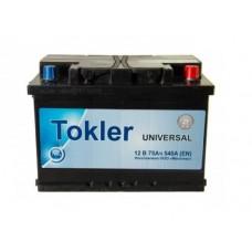 Аккумулятор TOKLER UNIVERSAL 6CT-75Ah R+ (0) 540А EN